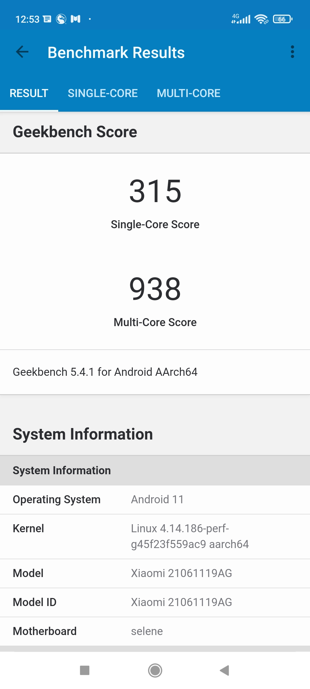 Тест GeekBench - Redmi 10 (сразу после игр)