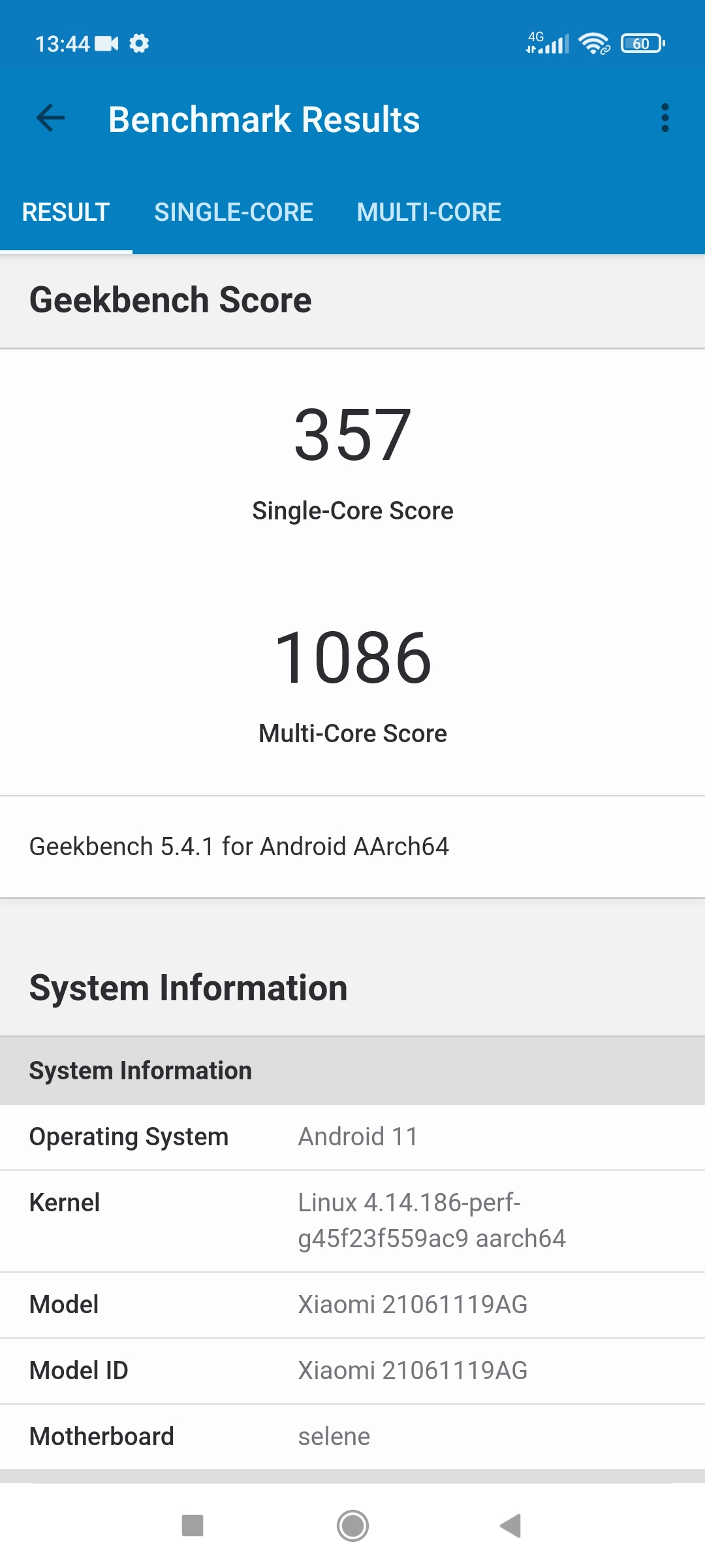 Тест GeekBench - Redmi 10 (остывший)