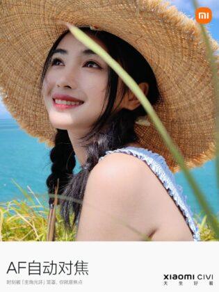 Примеры фотографий Xiaomi Civi