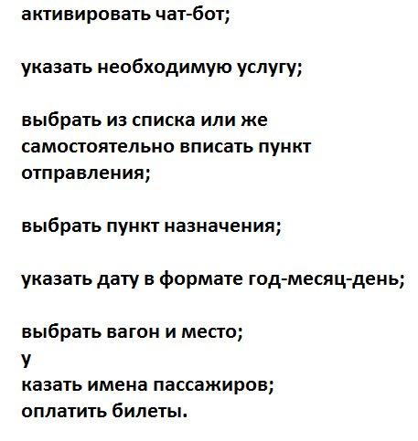 """""""Укрзализныця"""""""