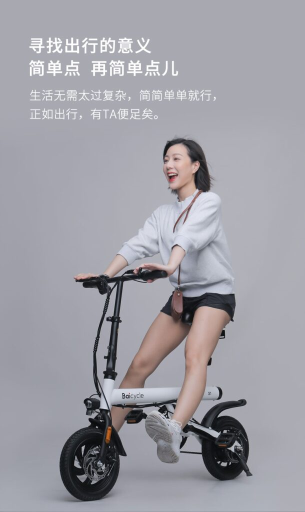 Baicycle Xiaobai