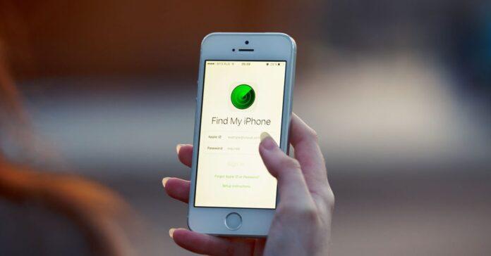 Как отследить украденный, выключенный и разряженный iPhone