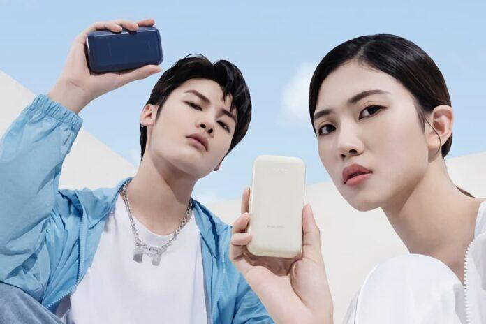 Xiaomi выпустила переносной аккумулятор с быстрой зарядкой на 33 Вт