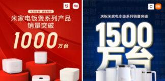 Xiaomi продает огромное количество рисоварок и чайников