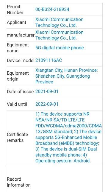 Бюджетный POCO M4 Pro 5G получит важное преимущество над предшественником