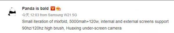 Xiaomi готовит преемника Mix Fold с камерой под дисплеем для конкуренции с Galaxy Z Fold3