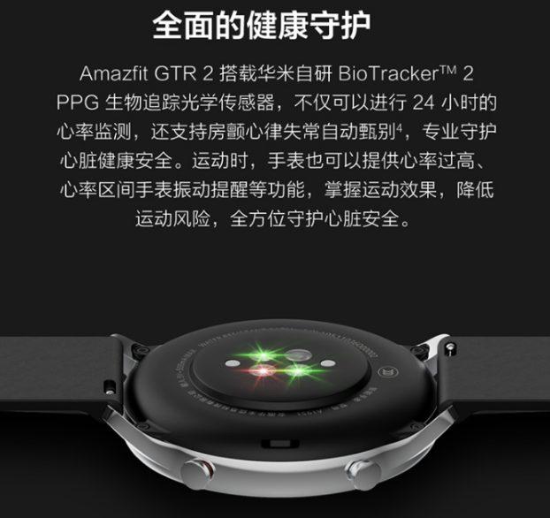 Предварительный обзор смарт-часов Huami Amazfit GTR 3 Pro