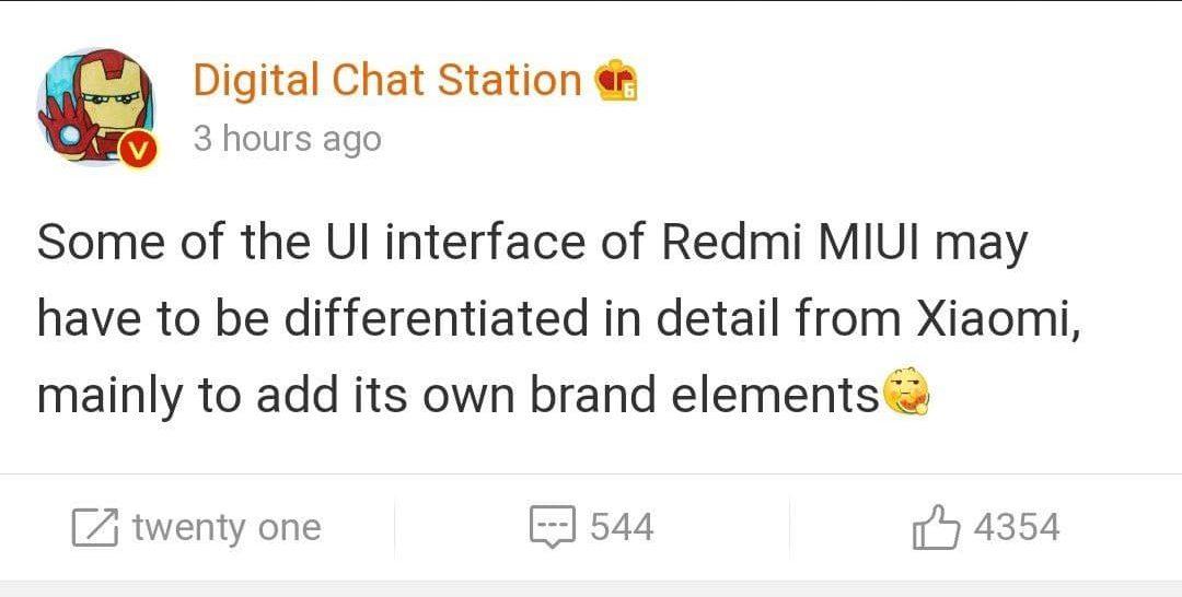 Redmi может отказаться от установки MIUI на смартфоны своего производства