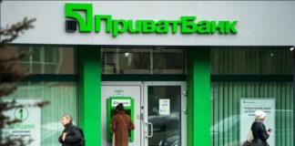 """""""Приватбанк"""" ввел новые ограничения на переводы денег с карты на карту"""
