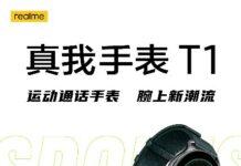 Дата запуска Realme Watch T1 подтверждена, дизайн раскрыт