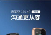 В Китае презентовали «звонилку» Nokia 225 4G Payment Edition с облегченной функцией дистанционной оплаты