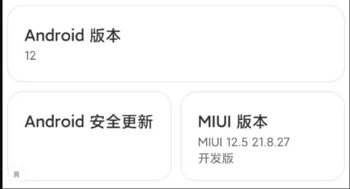 MIUI на Android 11