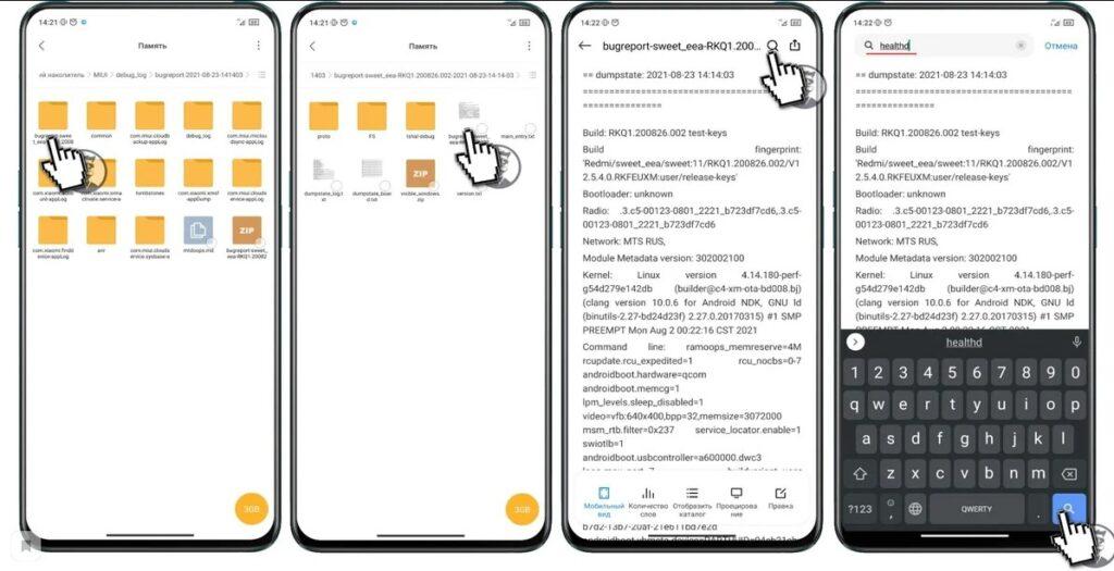 «Секретный» способ проверить состояние аккумулятора в смартфонах Xiaomi