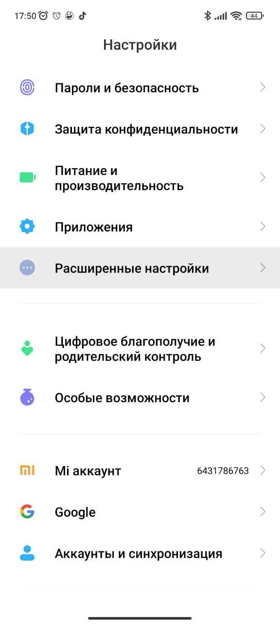 Ускорение анимации в смартфонах Xiaomi